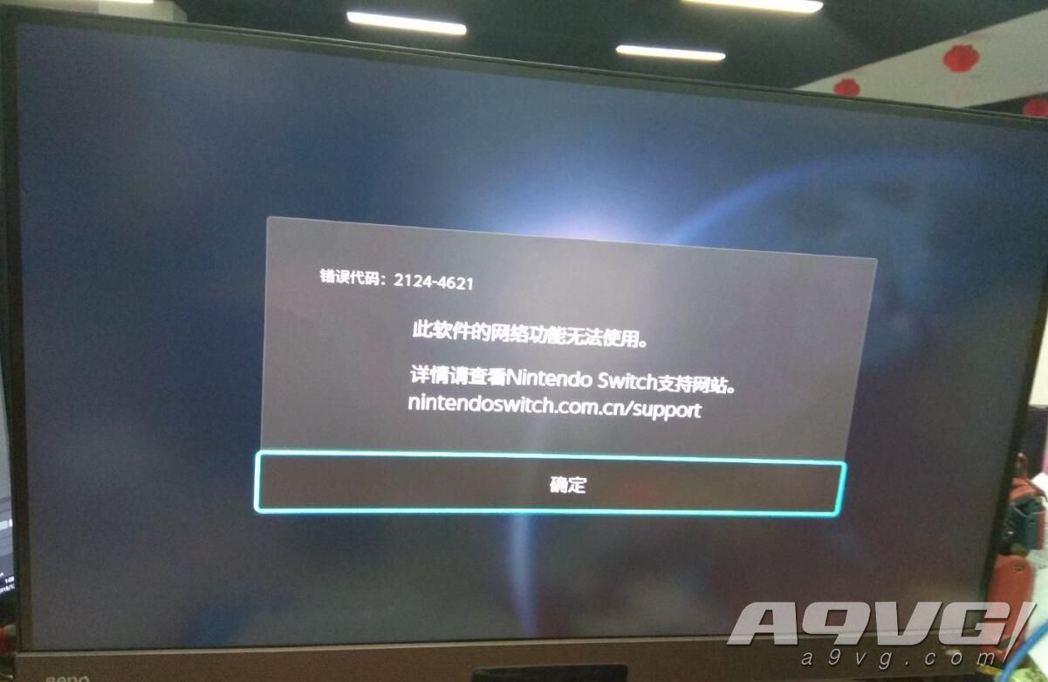 載入瑪利歐賽車並下載更新及DLC後,點擊網絡連線聯機,顯示「此軟件的網絡功能無法...