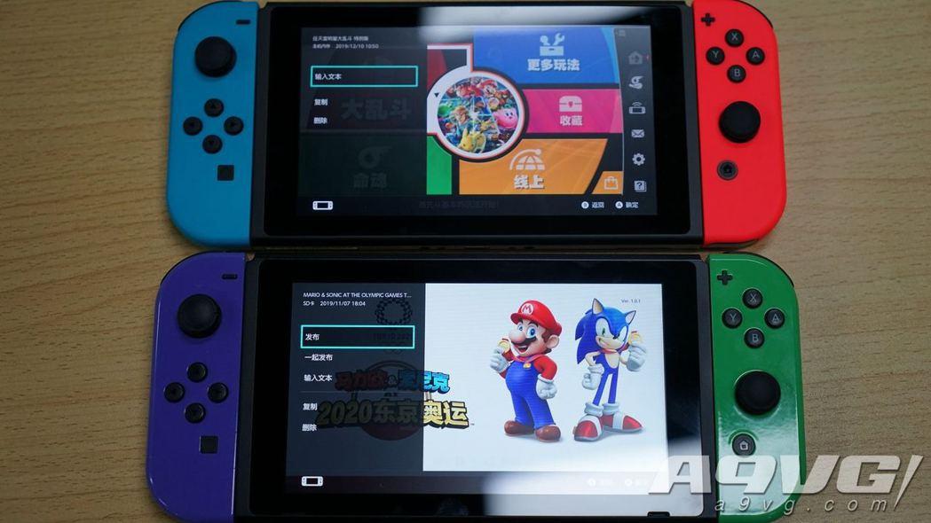 中國版Switch主機截圖無法發佈至社交網路,相冊只能讓玩家編輯,沒有發布的選項...