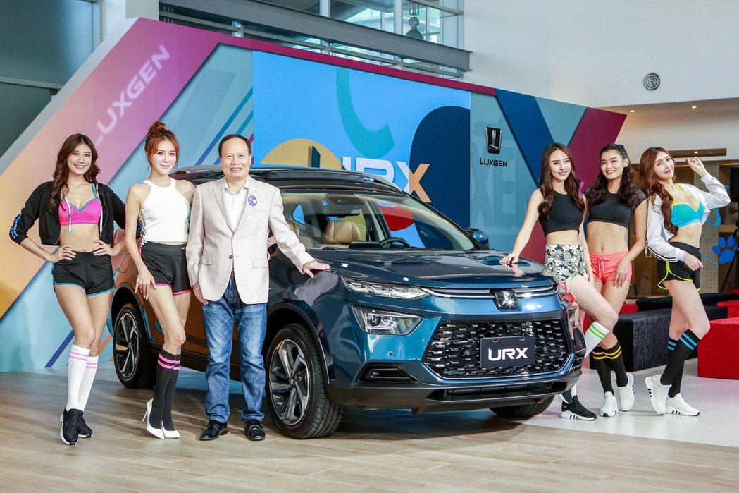 全新LUXGEN URX以獨特的「5+X休旅新物種」車格深獲市場青睞,預接單已於...