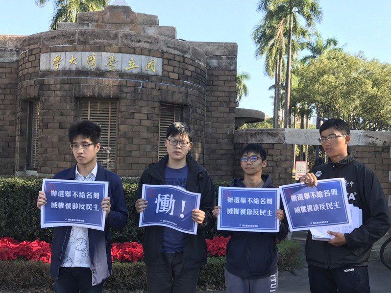 台灣大學學生會今天舉行記者會控訴校方,台大學生會選舉委員會要舉辦選舉,校方居然拒絕提供選舉人名冊,且名冊僅包含在學學生的姓名、學號與學院別,無涉更多個資,學生會說校方試圖打壓學生自治選舉,就像倒退30年前的威權校園。記者馮靖惠/攝影