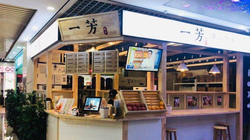 香港反送中運動引發跨國手搖杯品牌爭議,外媒稱彷彿台灣也出現「茶黨」。報系資料照