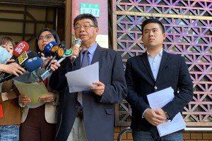 政黨票投小黨浪費說惹議 新黨告發陳宗彥涉違反選罷法