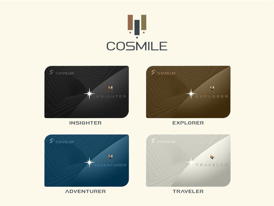 星宇航空公布會員方案-「COSMILE」及各卡級名稱:Traveler、Adventurer、Explorer、Insighter,並於16日上午11時於星宇航空官網開始接受會員申請。 圖/星宇航空提供