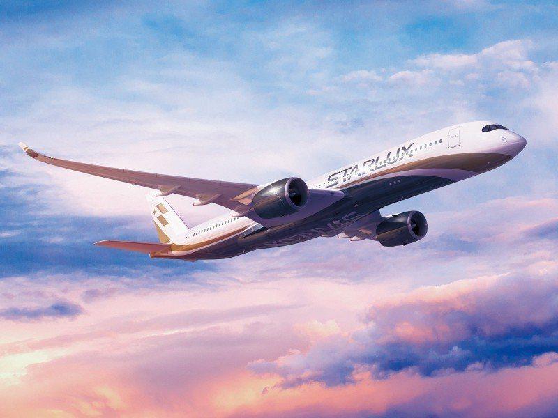 星宇航空明年1月23日首航。圖/星宇航空提供