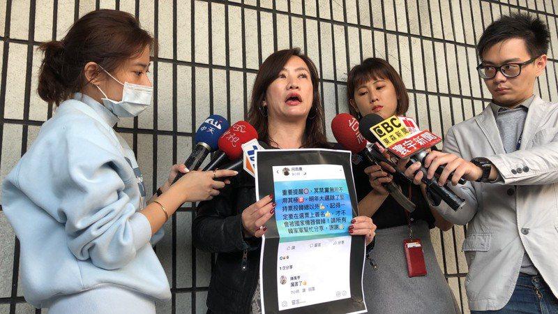 韓國瑜競總發言人王淺秋,再赴市刑大提告網友。記者廖炳棋/攝影