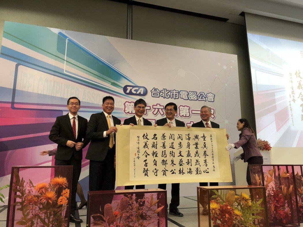 台北市電腦公會今日下午舉辦第16屆第1次會員代表大會,會中邀請經濟部沈榮津部長、...