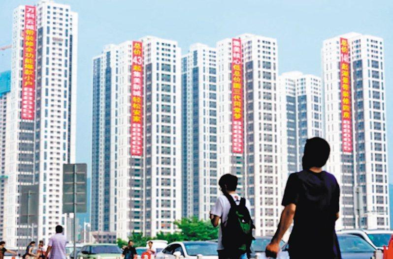 大陸11月70城房價下跌城市持續增多。本報資料照片