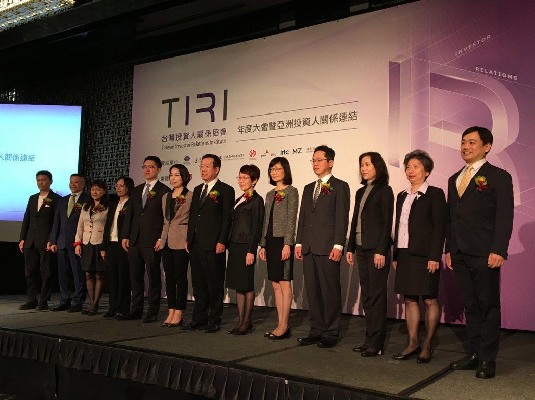 台灣投資人關係協會2019年度大會 記者黃力/攝影