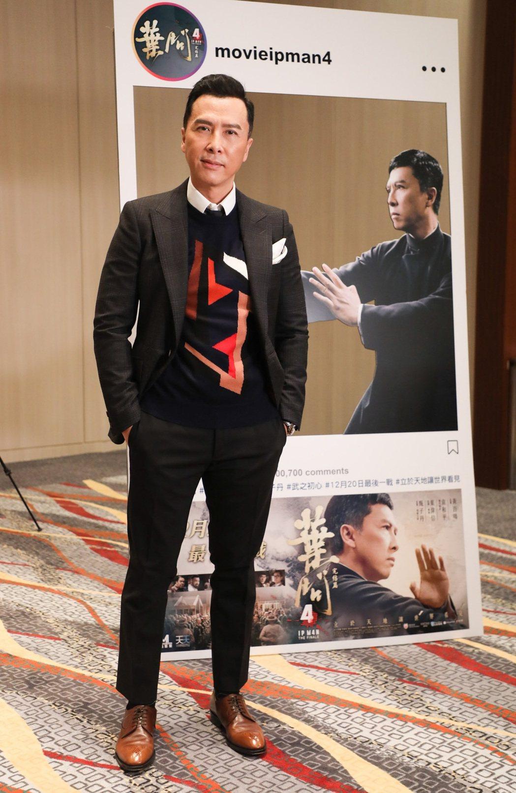 「葉問4:完結篇」在香港舉辦首映會。圖/華映提供