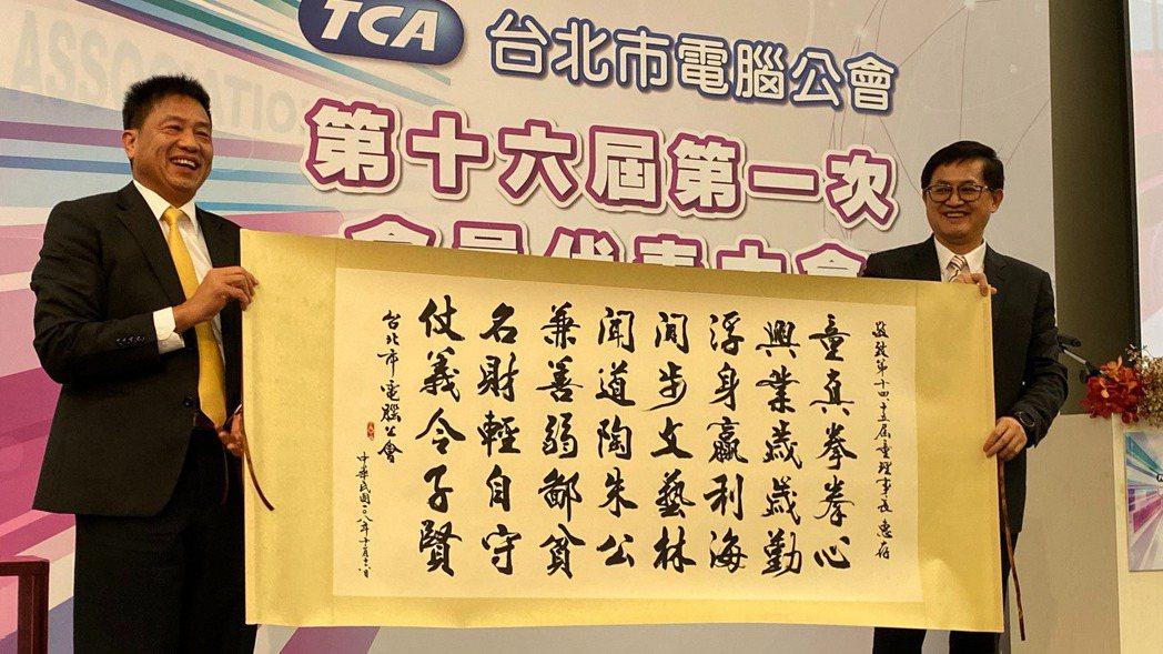 台北市電腦公會今(16)日舉行第16屆第1次會員代表大會,改選新一屆理監事,為了...