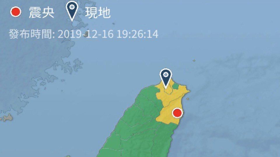 中央氣象局發出強震即時警報。圖/翻攝手機畫面