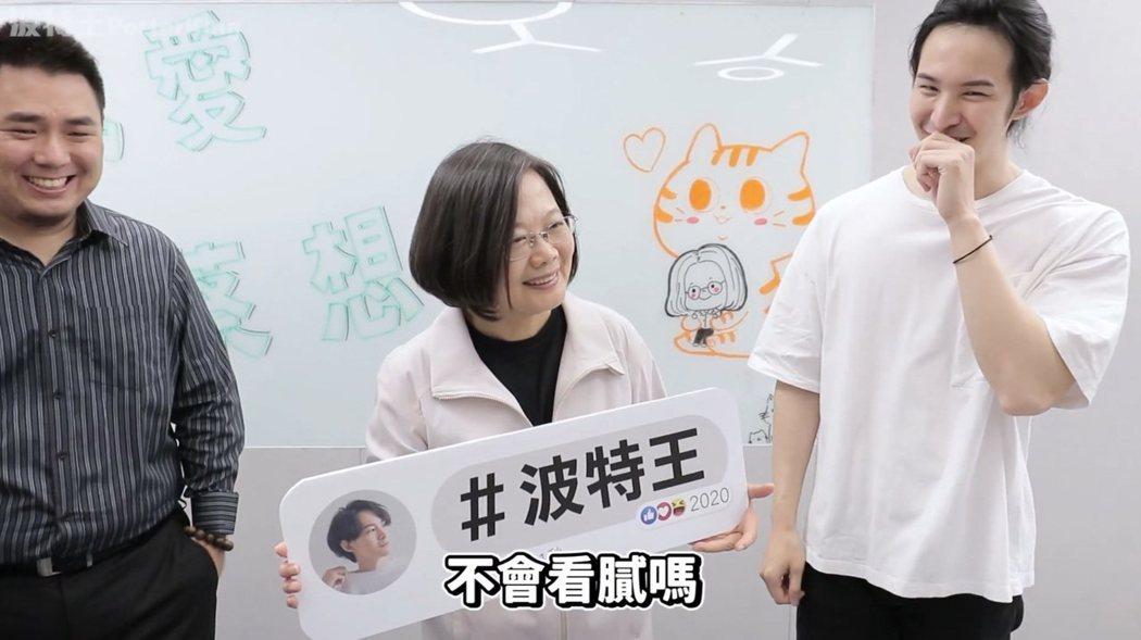 波特王(右)稱蔡英文「總統」被中國打壓,蘇貞昌表示,可見台灣民主多珍貴。圖/截自波特王臉書粉絲頁