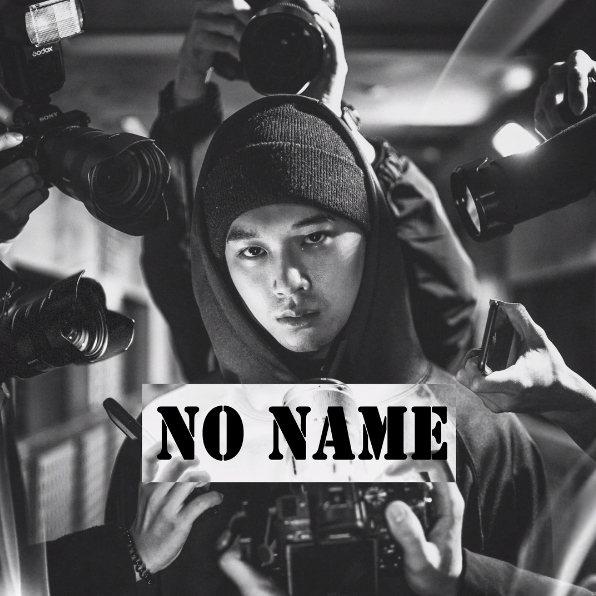 高爾宣無預警發表新歌「No Name」。圖/摘自IG