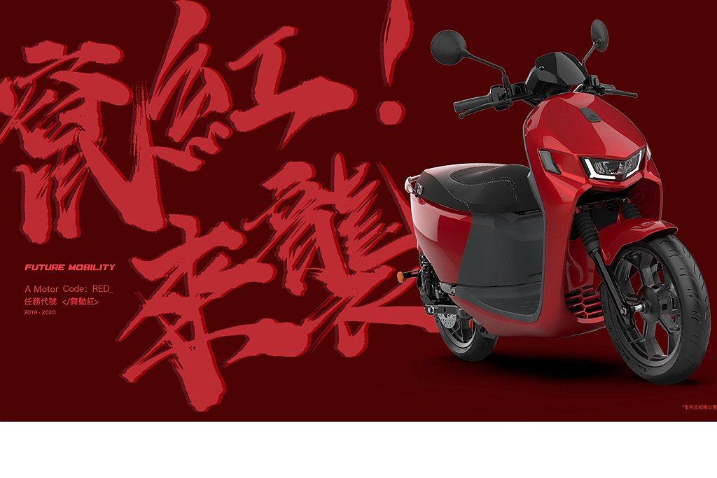 宏佳騰宣布提前將2020年度的新色Ai-1 Sport「舞動紅」搶先推出市場販售...