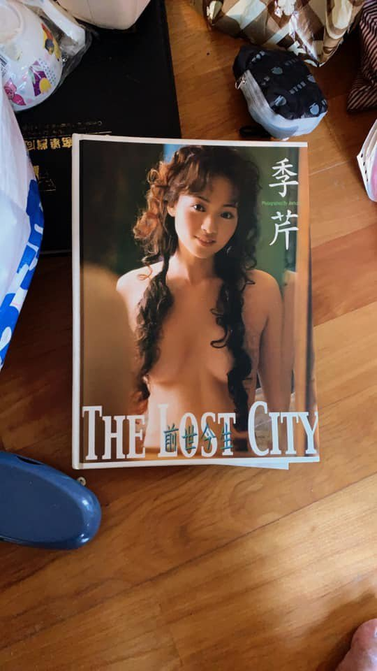 網友整理家人遺物找到的一本20年前季芹的寫真集。 圖/擷自爆廢公社