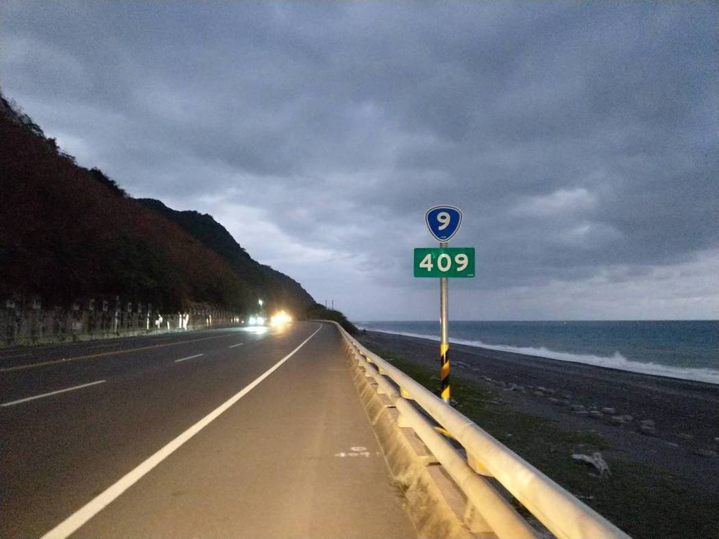 南迴公路409公里原本是在太麻里鄉新香蘭一處大彎道,現在變到大武鄉的大竹路段上。...