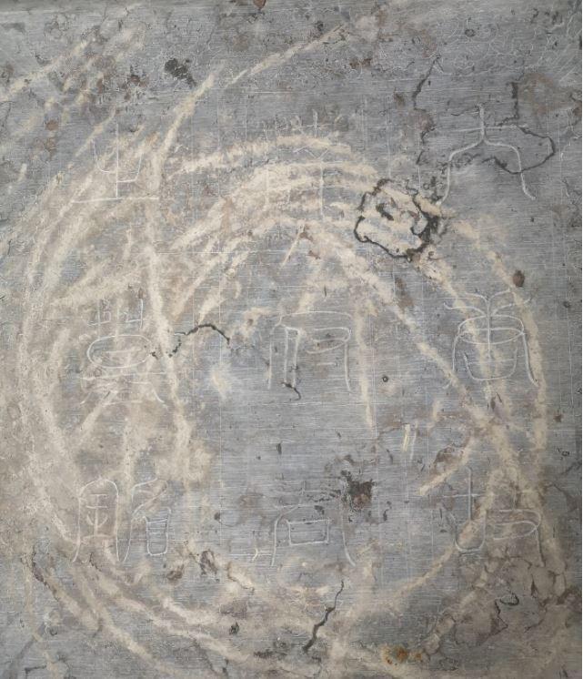 唐太平公主駙馬薛紹墓的石刻。取自中青網