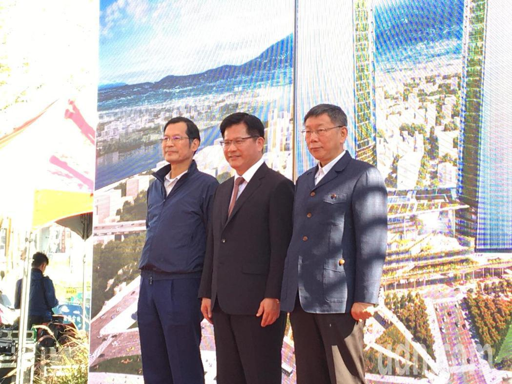 台北市政府今上午正式與藍天宏匯團隊成立的「台北雙星公司」完成簽約,交通部長林佳龍...