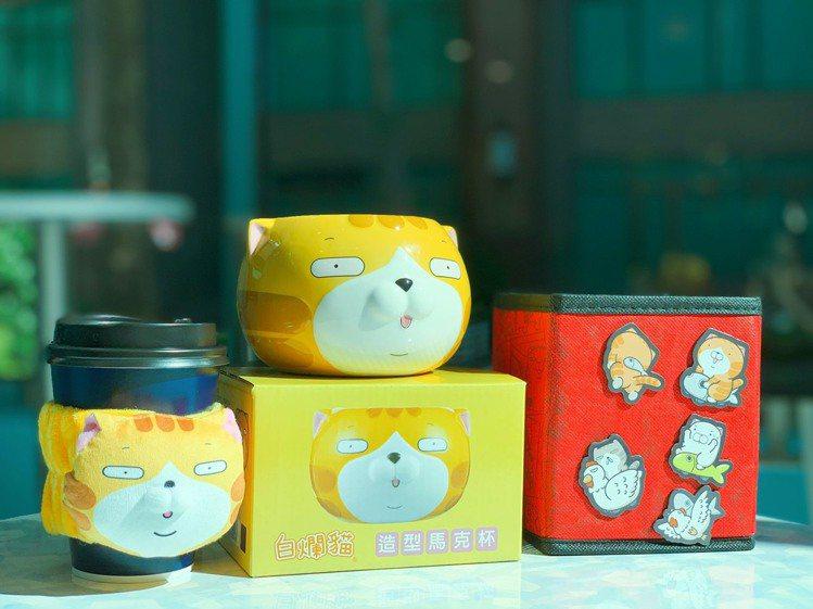 暢銷品項「白爛貓造型馬克杯」自用送禮兩相宜。記者徐力剛/攝影
