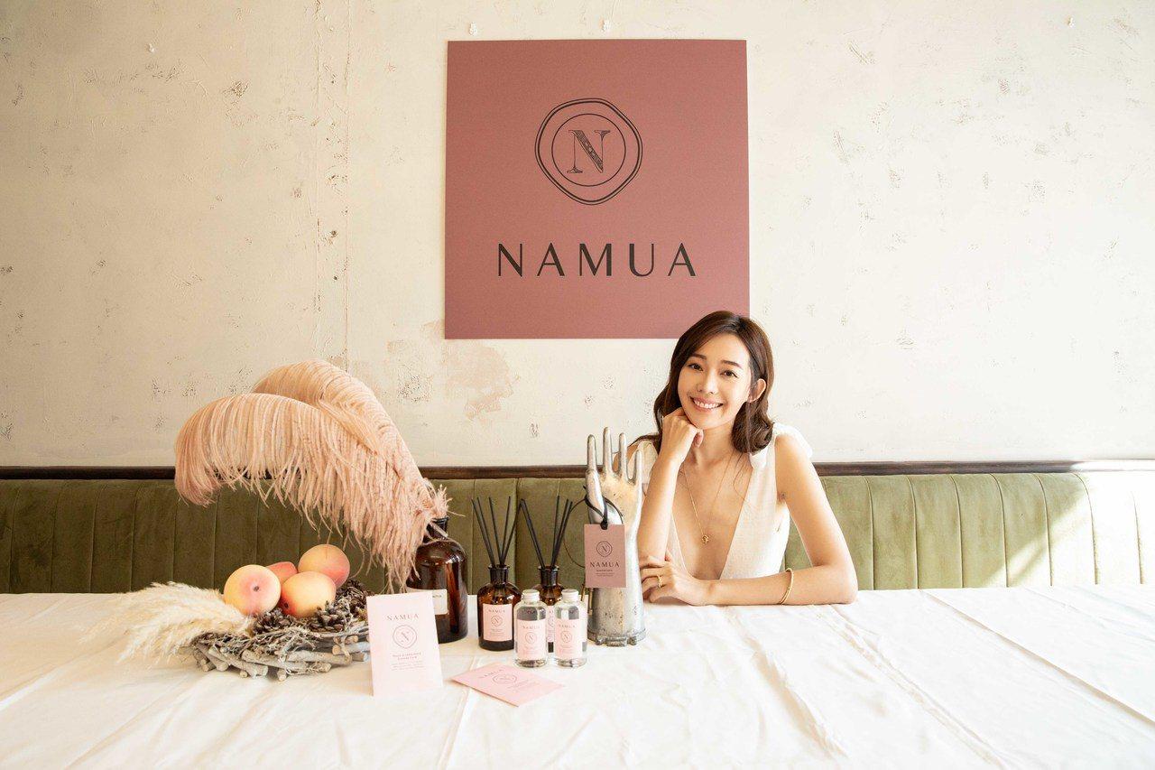 時尚名模王心恬親自調香「NAMUA 那木瓦」品牌。圖/NAMUA提供