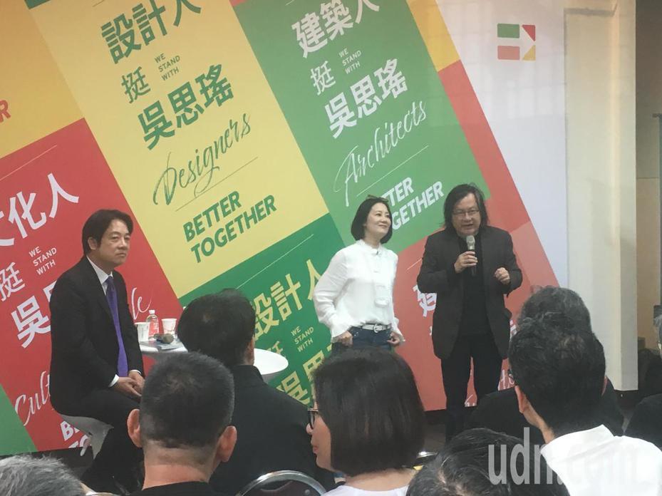 台北市立委第一選區(北投士林)的民進黨候選人吳思瑤,今天舉辦「建築人/設計人/文化人力挺大會」,現場齊聚多位專業人士,包括台北市都發局前局長林洲民也到場。記者張世杰/攝影