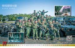 陸軍新年度桌曆 「士兵」是最精密複雜武器系統