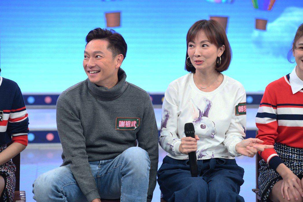 郭昱晴與謝祖武一起錄影。圖/華視提供