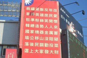 謝龍介看小智藏頭詩 讚有才華:文鬥總比惡鬥好