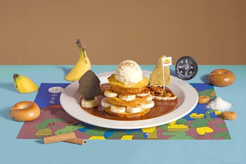 南蕉島-焦糖香蕉,售價320元。圖/好丘提供