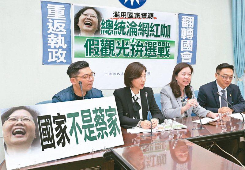 國民黨團首席副書記長陳宜民(右)等昨開記者會,抨擊蔡政府假觀光拚選戰。 記者曾學仁/攝影
