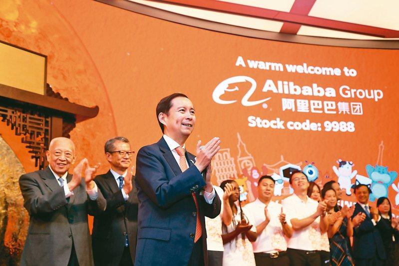 圖為阿里巴巴董事局主席張勇(前方站立者)到香港參加公司股票掛牌儀式。 本報系資料庫
