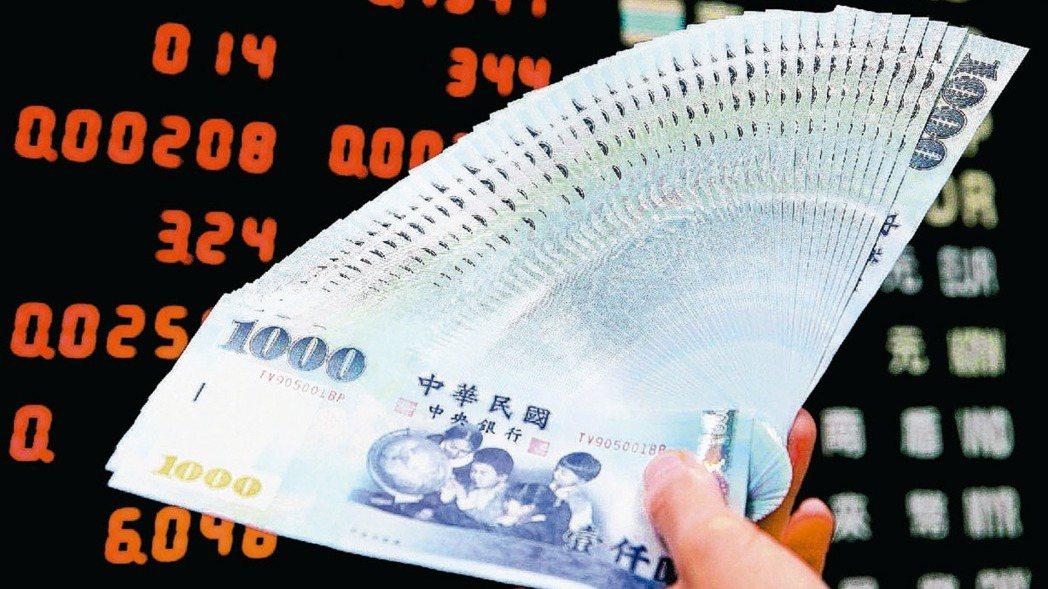 本周以來,新台幣匯價跌跌不休。 本報系資料庫
