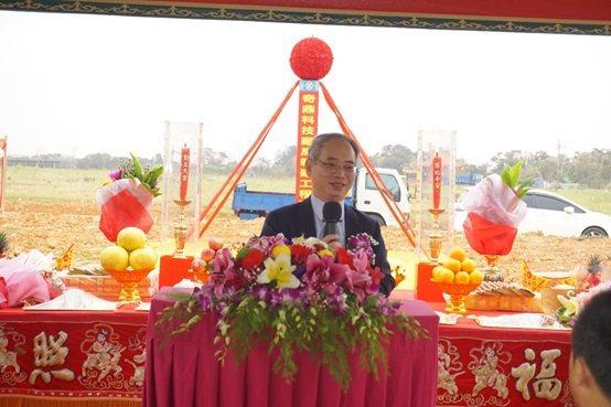 投資台灣事務所執行長張銘斌參加奇鼎科技動土典禮並發表致詞。 楊連基/攝影