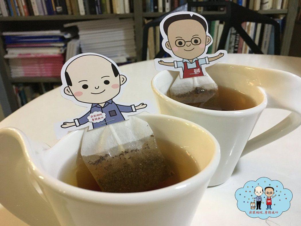 Q版茶包有兩個款式,分別為總統候選人韓國瑜及王啟澧,主打「庶民總統、勇將成功」形...