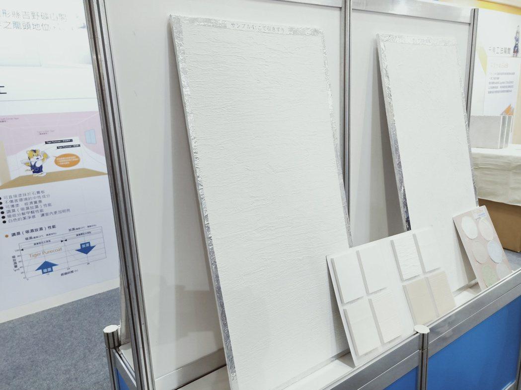三樂興業展示能分解甲醛的Hi-Clean Board石膏板。 攝影/黃訓正