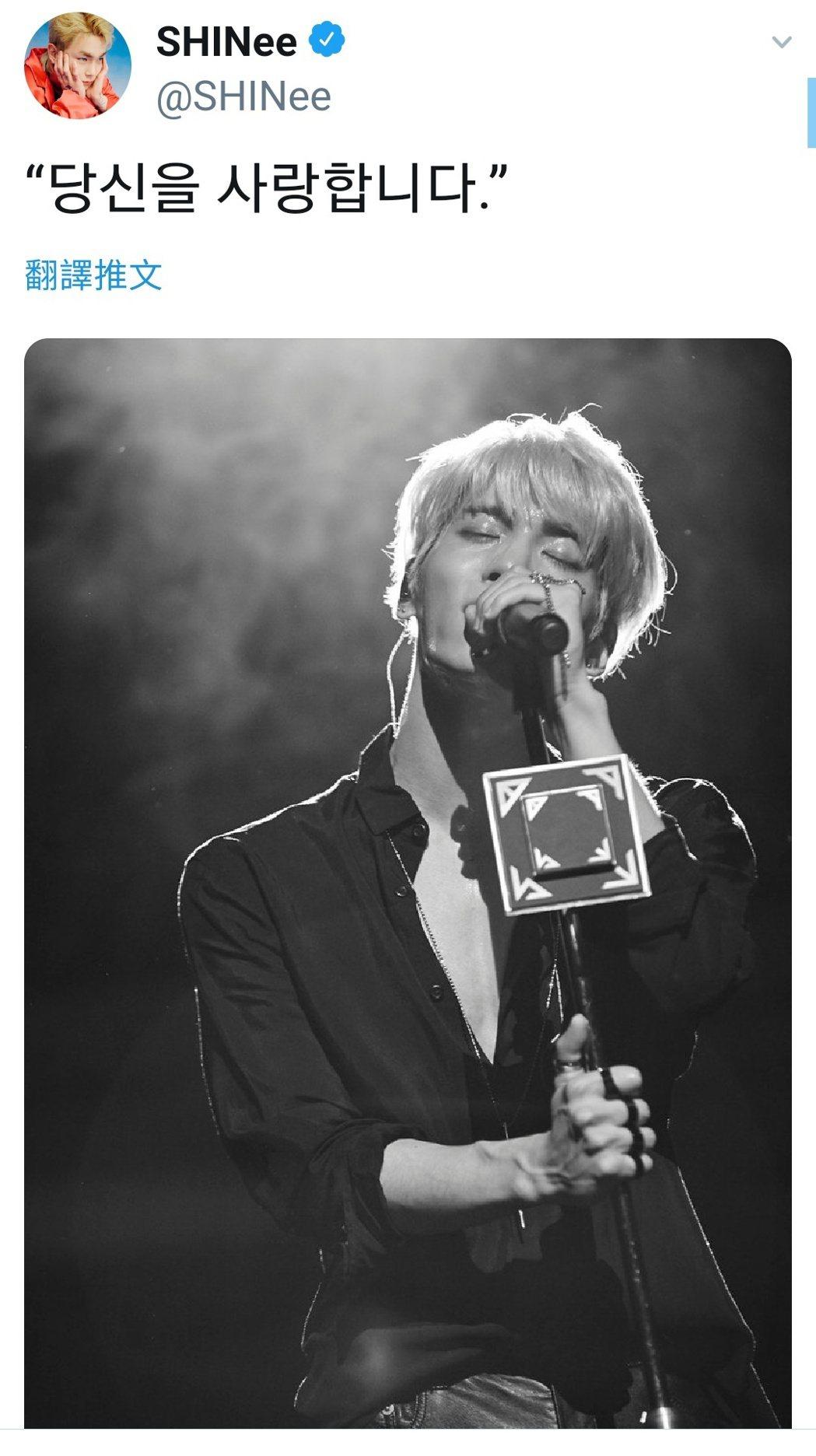 SHINee官方推特發文紀念鐘鉉。 圖/擷自SHINee推特