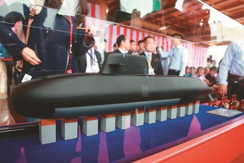 國造潛艦的不對稱戰力是最佳選擇,圖為國造潛艦原型艦模型。 圖/聯合報系資料照