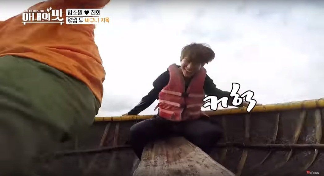 陳華玩「桶船旋轉咖啡杯」。圖/擷自YouTube