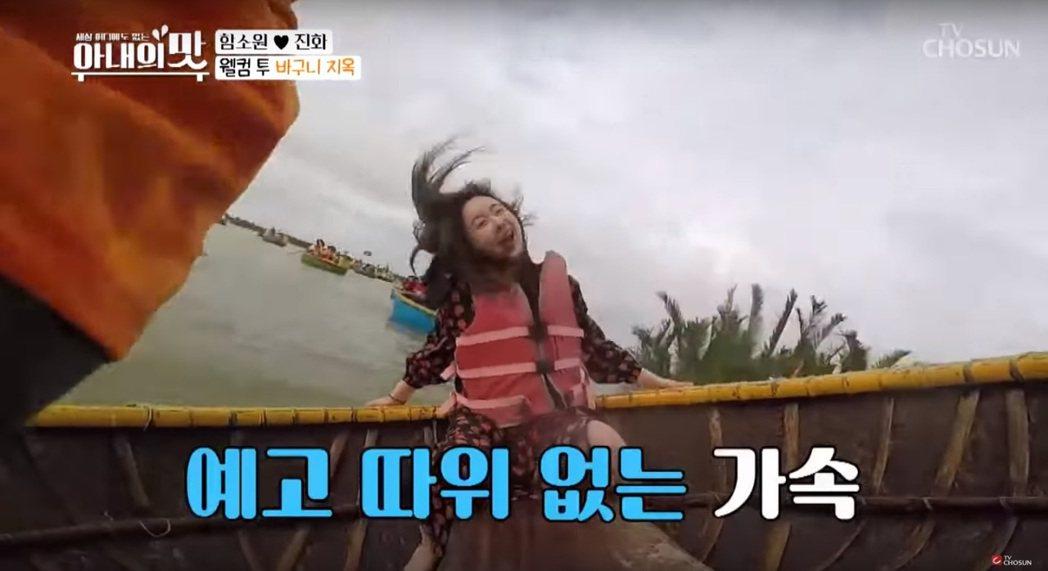 南韓女星咸素媛玩「桶船旋轉咖啡杯」意外遭拋飛入水。圖/擷自YouTube