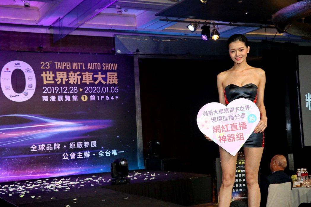 2020世界新車大展,展出規模史上最大! 記者陳威任/攝影