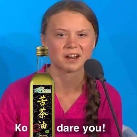 ko dare you(音似苦茶油台語) 圖:FB@臺灣の製藥