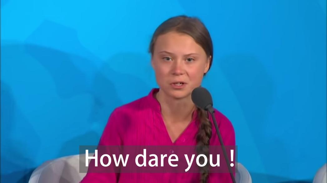 環保少女格蕾塔.童貝里(Greta Thunberg)