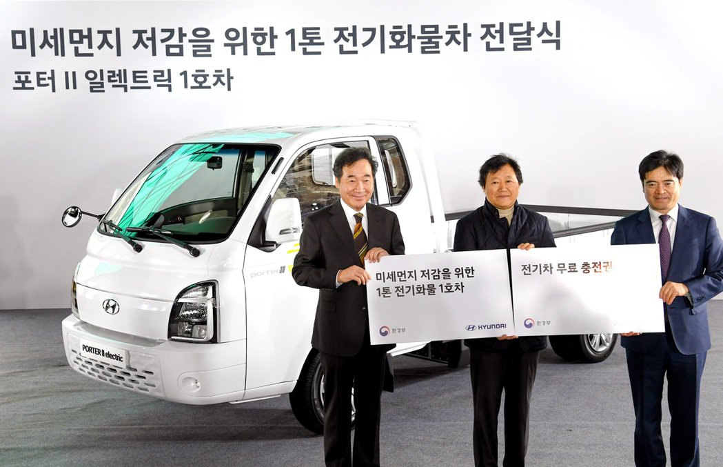 Hyundai Porter II Electric在17日於韓國交付史上第一輛...