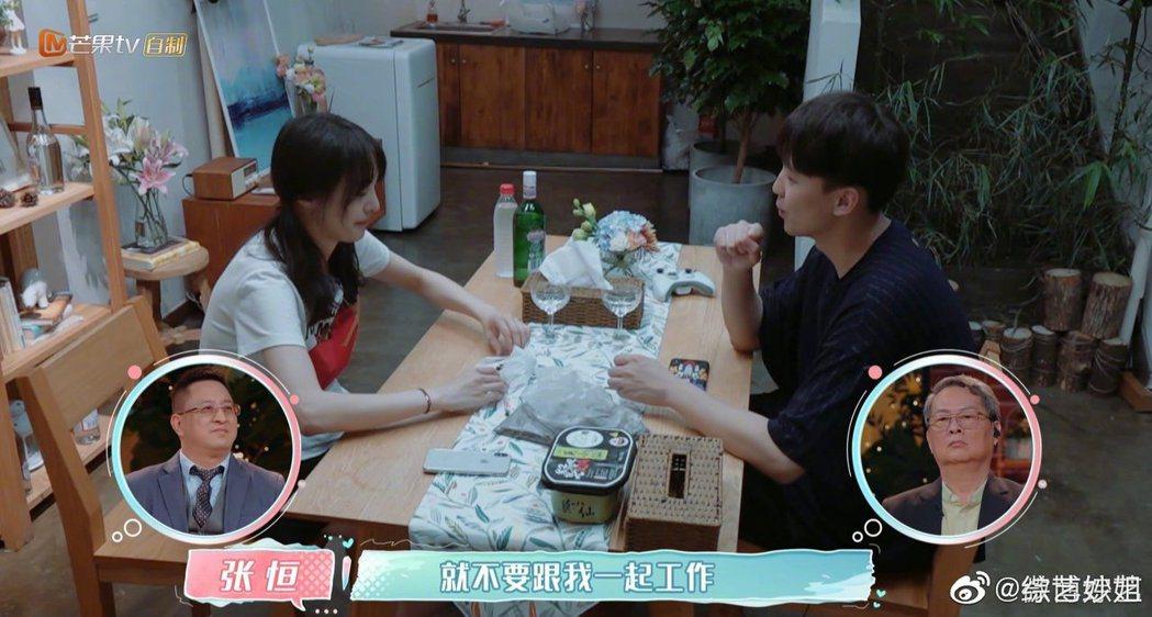 鄭爽張恒日前登戀愛實境秀「女兒們的戀愛2」。圖/擷自微博