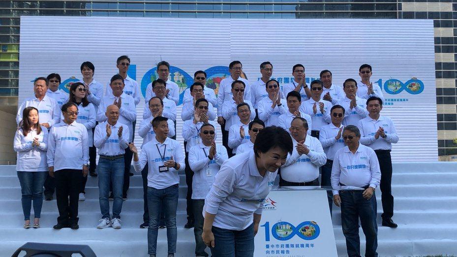 台中市長盧秀燕率市府團隊市民報告今年的100個創新與特色業務。記者陳秋雲/攝影