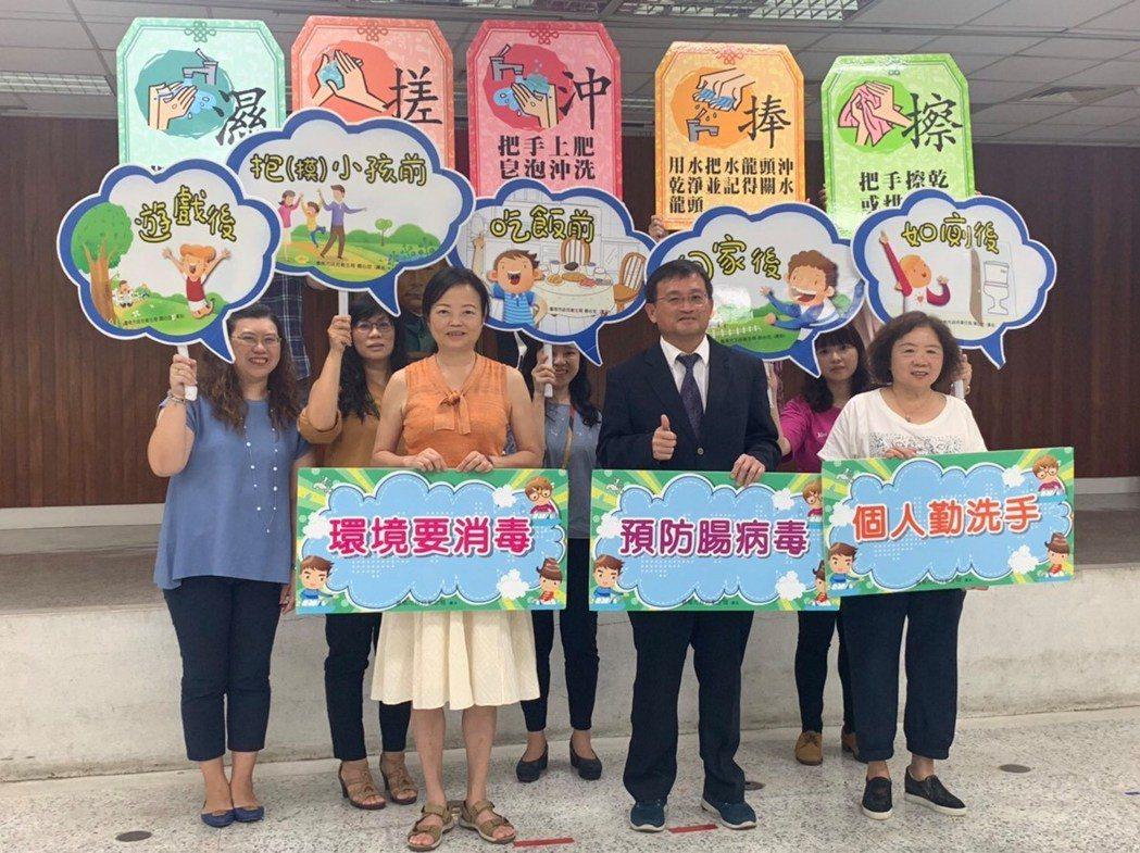 台南市再添腸病毒重症病例,衛生局提醒家長要勤洗手。圖/衛生局提供