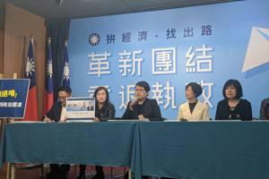 韓國瑜競辦:<u>反滲透法</u>司法改革走回頭路重回戒嚴