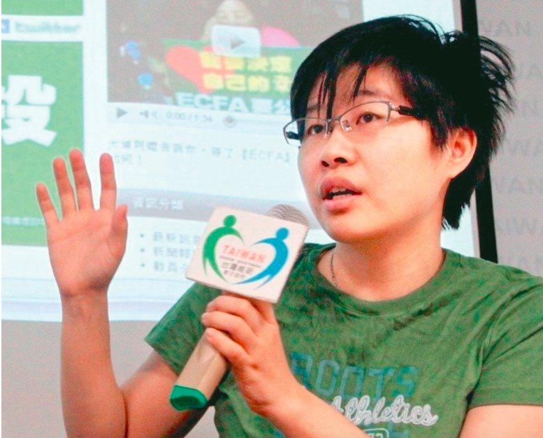 「卡神」楊蕙如網軍事件被北檢起訴,引發軒然大波。  本報系資料照片