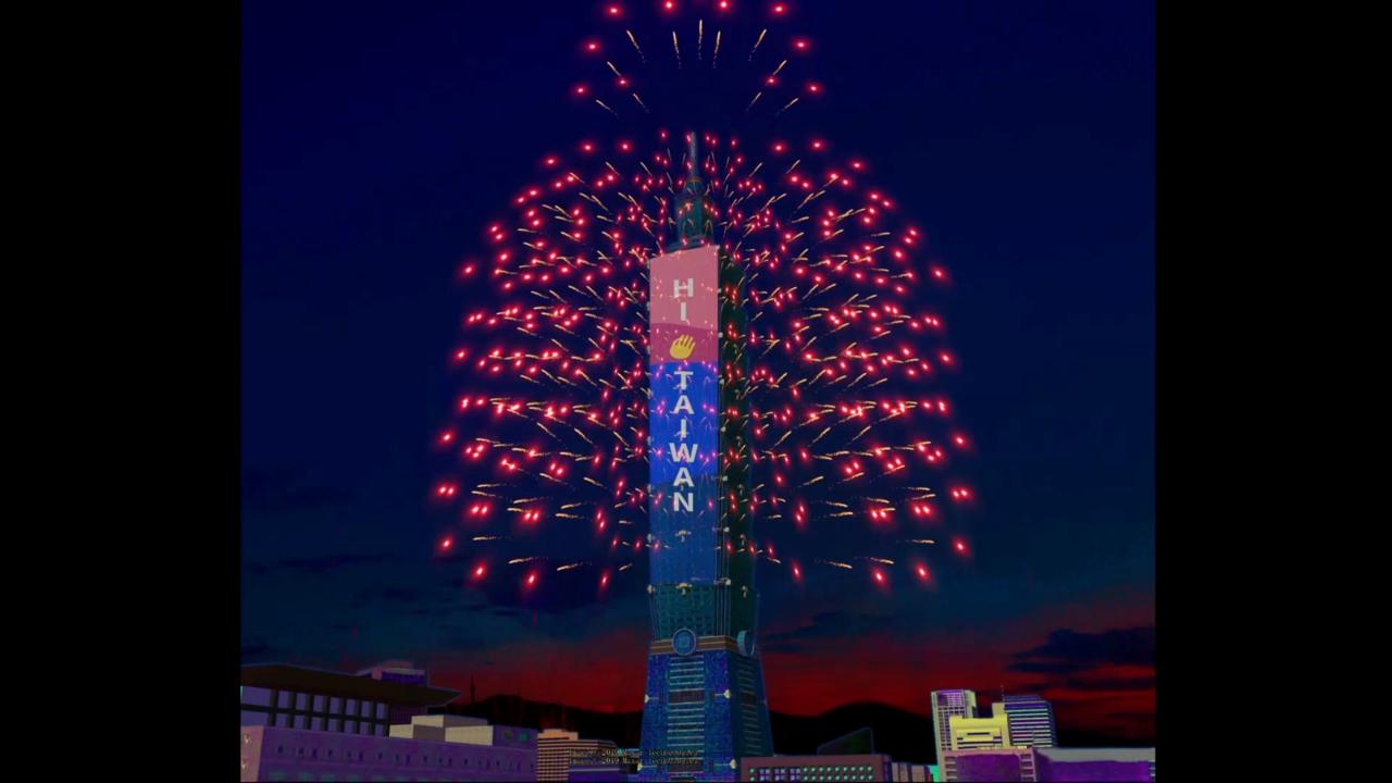2020台北101新年煙火大秀以「希望之光台灣」為主題。圖/台北101提供