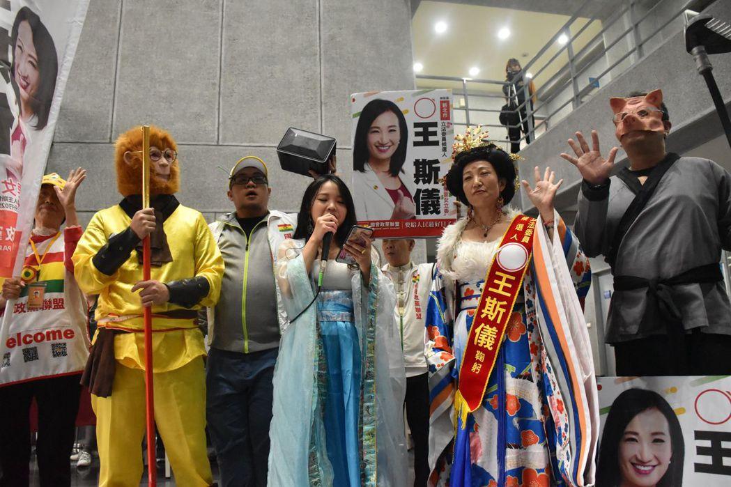 新北市立委候選人王斯儀(右二)扮武則天抽號次.成為吸睛的焦點。記者江婉儀/攝影